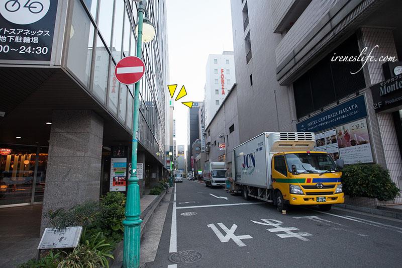 博多グリーンホテル2号館(博多綠色飯店2號館)
