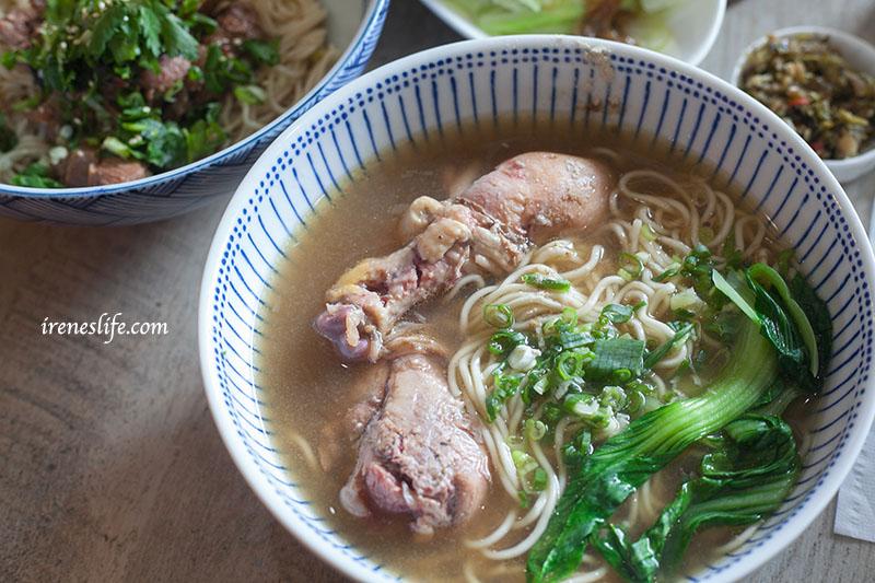 雞腿肉煨湯麵