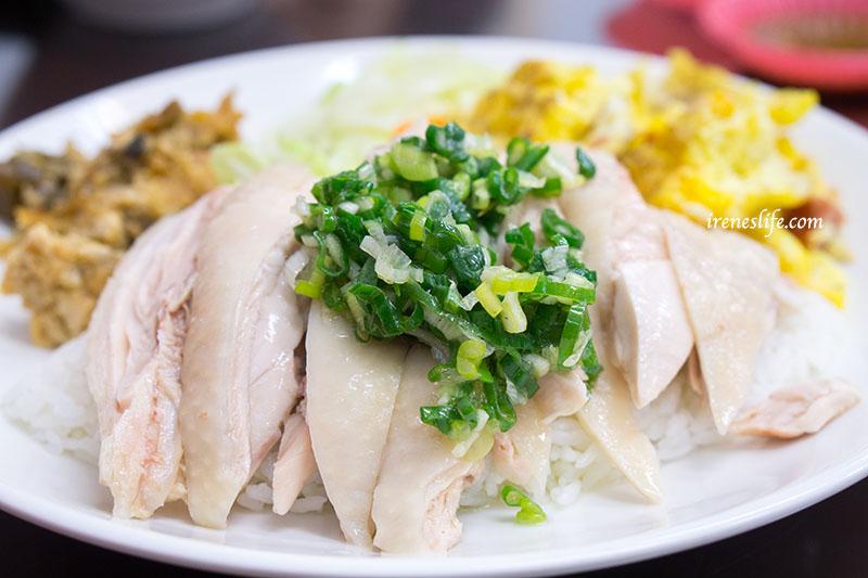 即時熱門文章:【三重】只賣四種主餐的便當店,海南雞飯/椒麻雞/檸檬魚/綠咖哩雞.自強海南雞飯