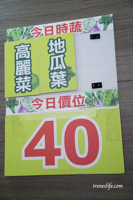 南桃吳記蛤蜊麵