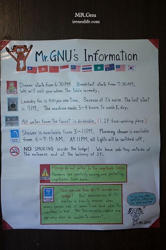 MR.GNU