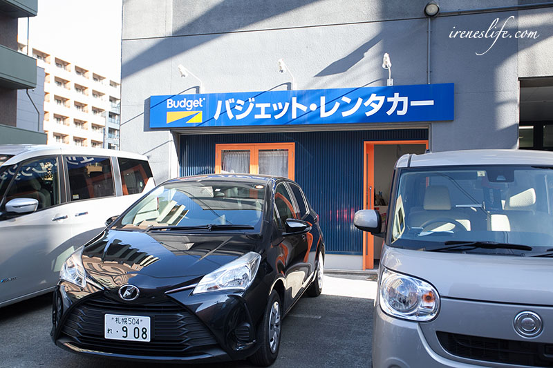 Tabirai日本租車比價・預約