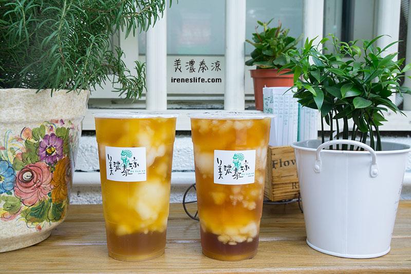 即時熱門文章:【台北大同區】大龍峒美食,來自高雄50年老店的清冰,濃濃的人情味+古早味.美濃泰涼