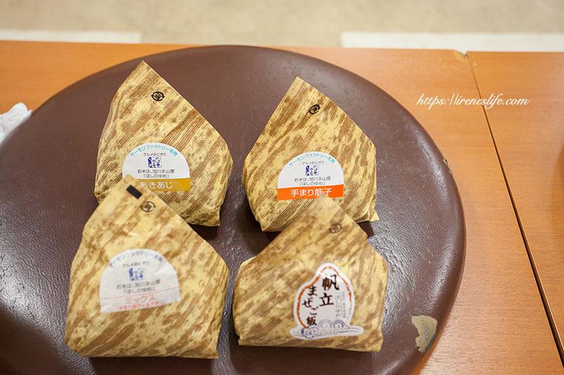 即時熱門文章:【札幌-美食】札幌車站必吃美食,料多味美的超大飯糰/買水產的好地方,試吃超大方.佐藤水產本店