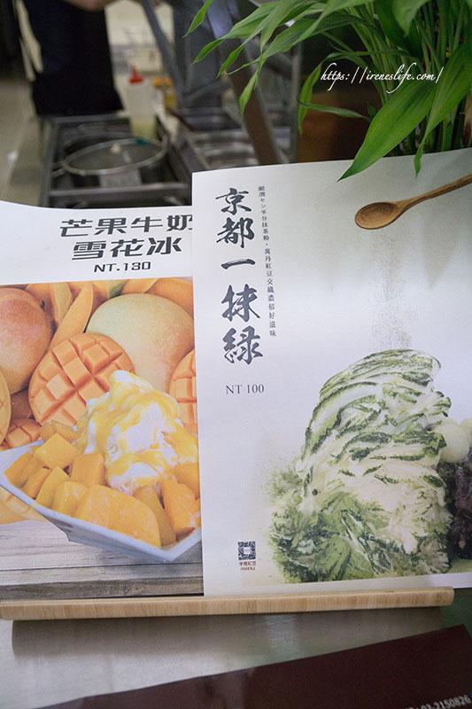 18.06.24-芋見紅豆