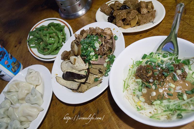 即時熱門文章:【台北松山區】台北市內的眷村菜,眾多滷味小菜超精彩.村子口