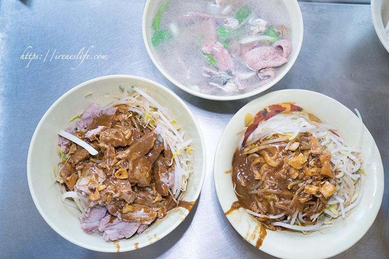 林記麻醬麵