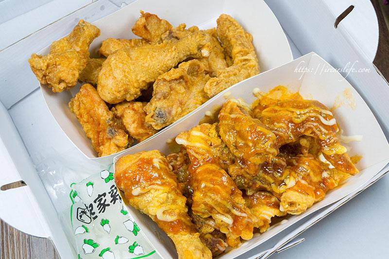 即時熱門文章:【三重】七種口味的韓式炸雞送到家,一次雙響的半半炸雞還有炸全雞.起家雞 (三重三和店)
