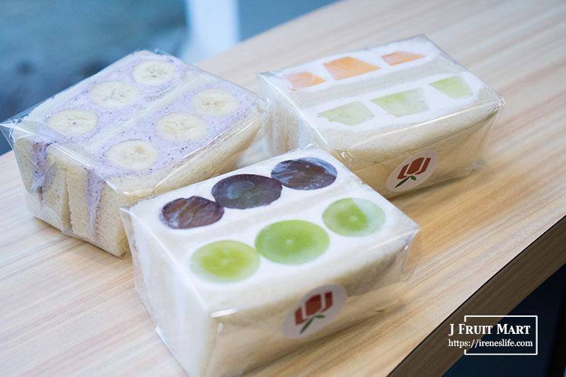 即時熱門文章:【台北大安區】日本夫婦開的日本水果店,只有這裡有的水果三明治/果汁/果凍.J Fruit Mart