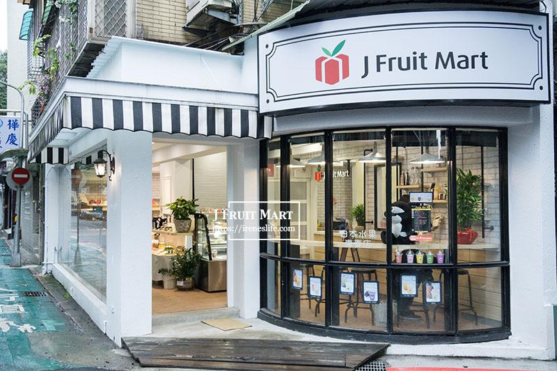 J Fruit Mart