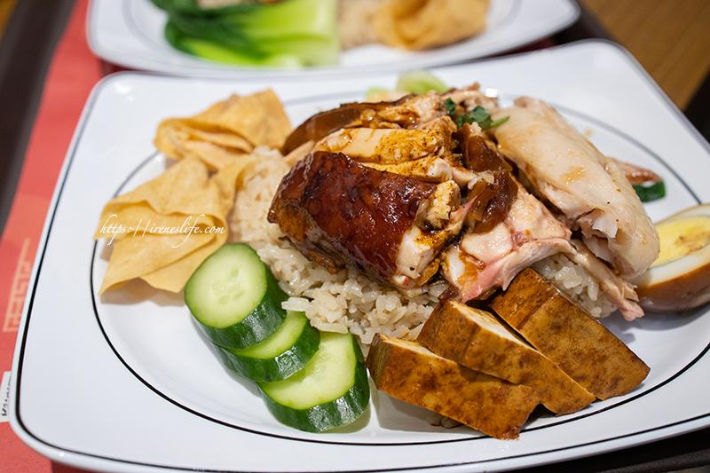 即時熱門文章:【台中】來自新加坡60年老店插旗台中!油亮滑嫩的醬油雞經典必吃.海記醬油雞飯