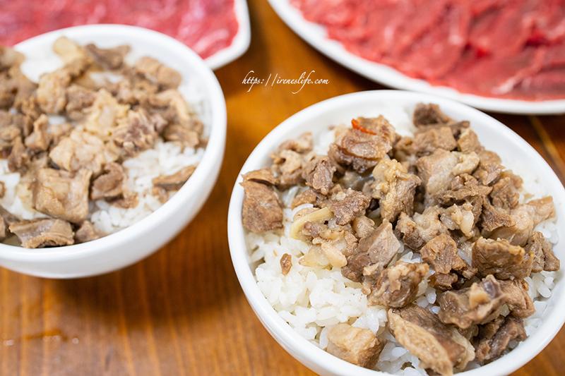 牛肉滷肉飯