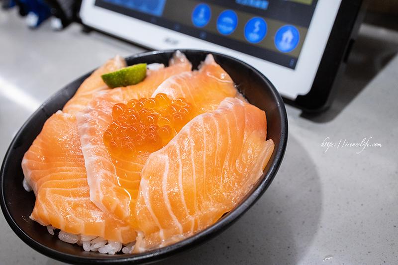即時熱門文章:【三重】三重美食,平板點餐、新幹線送餐,各式握壽司現點現送,鮭魚親子丼一碗只要150元.一条通 (三重門市)