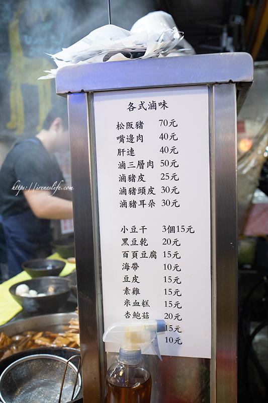 睿盛香麵村