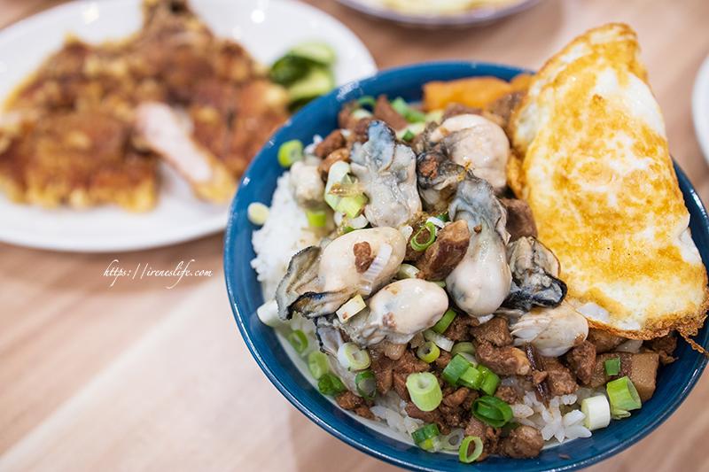 即時熱門文章:【台北松山區】海鮮粥專賣店居然藏這味?!鮮蚵魯肉飯加半熟蛋,超邪惡爆棚美食.好吃食堂