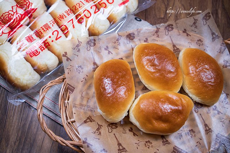 即時熱門文章:【三重】傳統低調的麵包店,藏著牛排店大家最愛的的副餐奶油餐包.大不同餐包