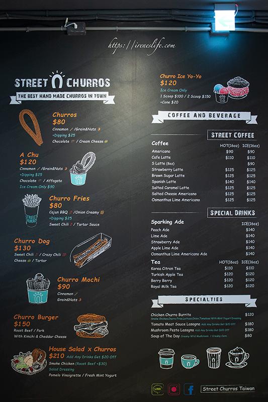 Street Churros天母店