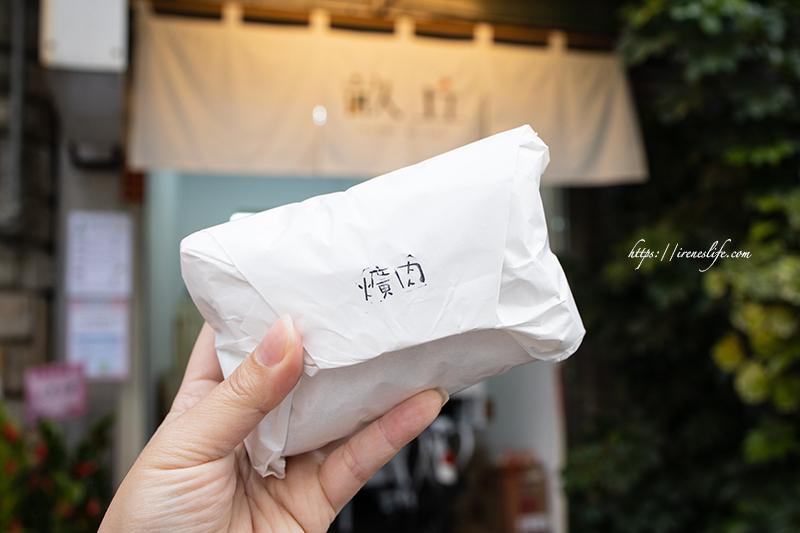 即時熱門文章:【台北士林區】士林文青飯糰,超重量級大飯糰,給你滿滿8小時的續航力!畝丘飯糰