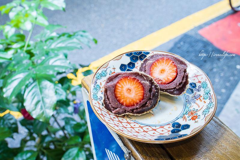即時熱門文章:【新竹】日風文青麻糬專賣店,麻糬大福牡丹餅,與自己的日式下午茶.Yamada山田麻糬製造所