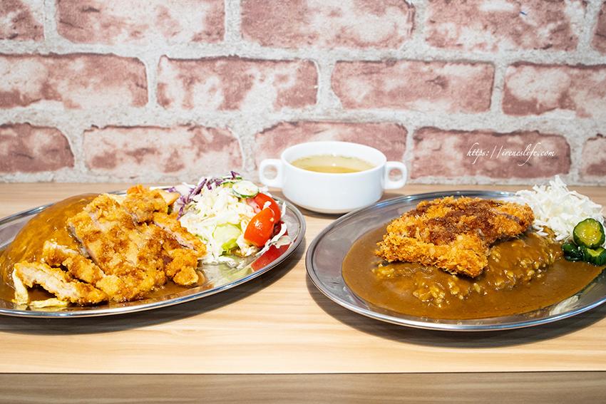 即時熱門文章:【三重】金澤咖哩不用飛到北陸也吃的到,日本人開的咖哩專賣店,三重私房美食又添一.No.1咖哩
