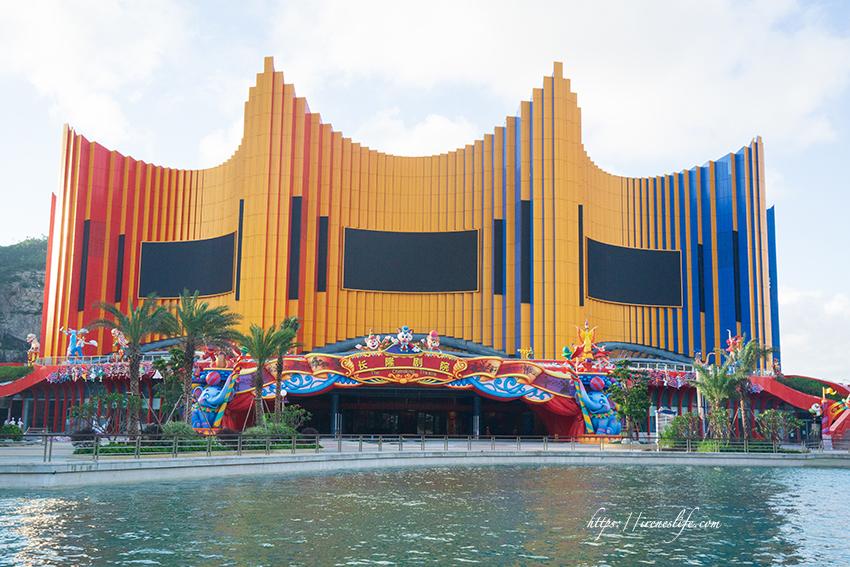 長隆馬戲酒店