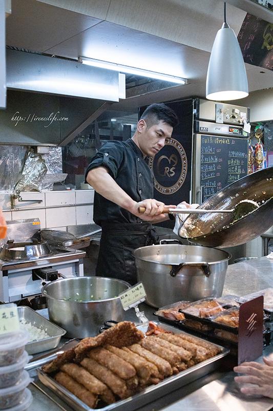 Mars Kitchen 馬師厨房 原創料理