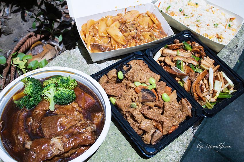 即時熱門文章:【台北大安區】安東市場美食,天下第一攤便當,無菜單特餐百元就吃得到.Mars Kitchen 馬師厨房 原創料理
