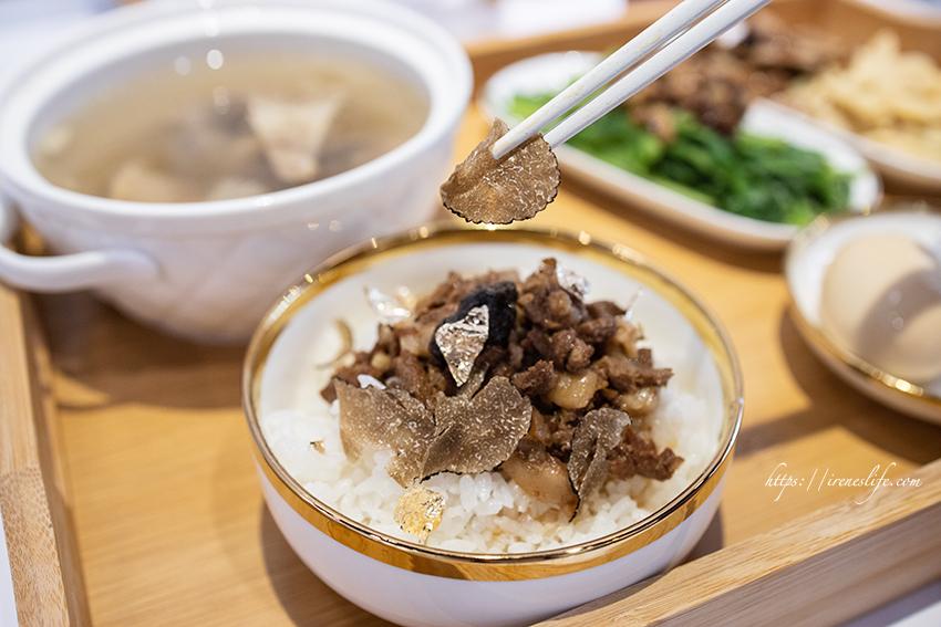 即時熱門文章:【台北大安區】東區美食,餐桌上的黑鑽石,浮誇的金箔松露滷肉飯,大腸滷肉飯讓人口水流滿地.HAO 旺福號(已歇業)
