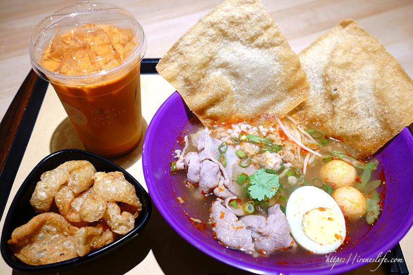 19.07.12-NARA Thai noodle bar 台北京站店