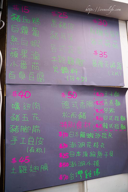 19.08.31-美鳳滷味