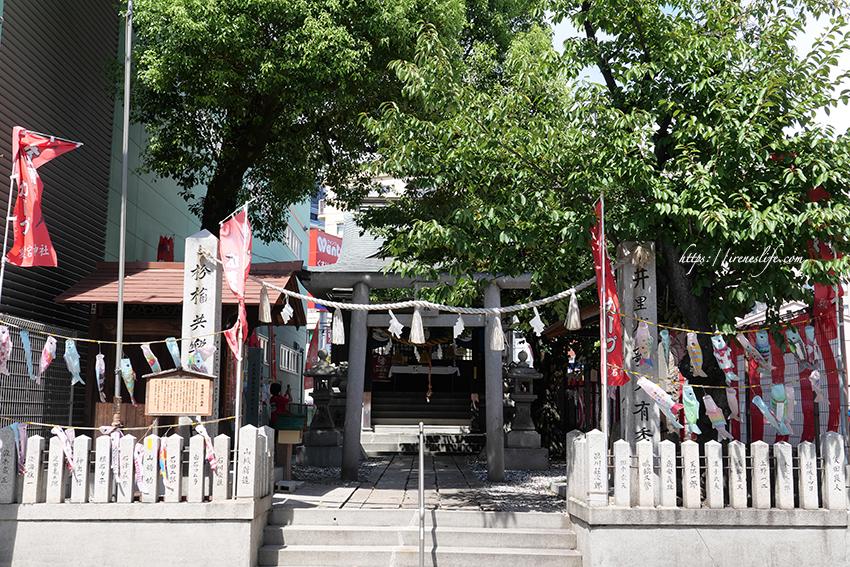 延伸閱讀:【廣島】愛宕神社(カープ神社)-祈求勝利專門科.三大鯉魚神社(カープ神社)之一 (泰瑞遊記)