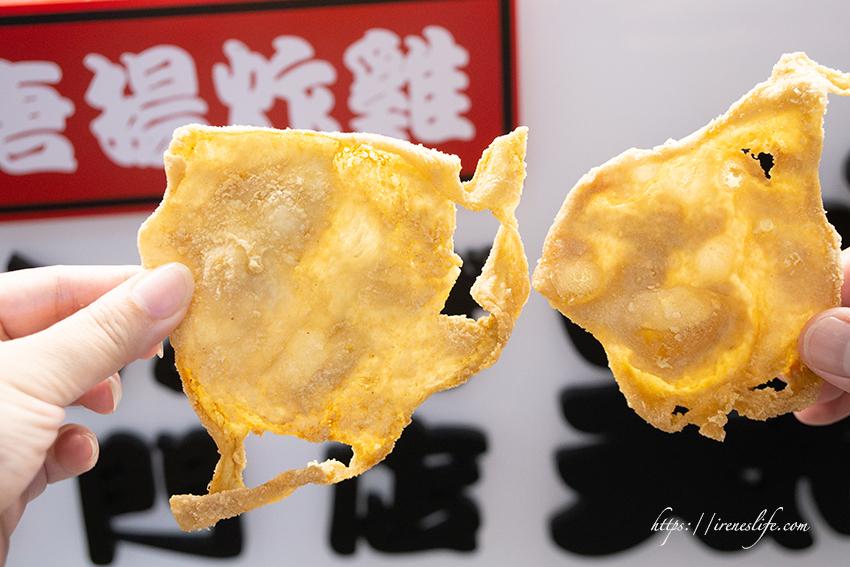 19.09.30-Torisho 雞笑日式唐揚炸雞專門店