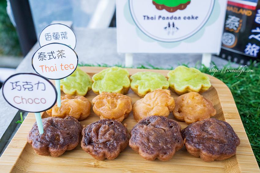今日熱門文章:【三重】三重街頭另類的銅板下午茶,泰式甜點流浪攤車.Thai Pandan Cake 泰國點心