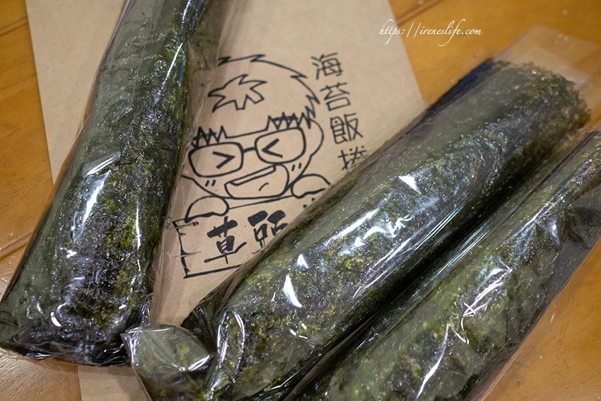 即時熱門文章:【蘆洲】巨無霸海苔飯捲,口味多份量十足,滿五個就外送.草頭黃海苔飯捲