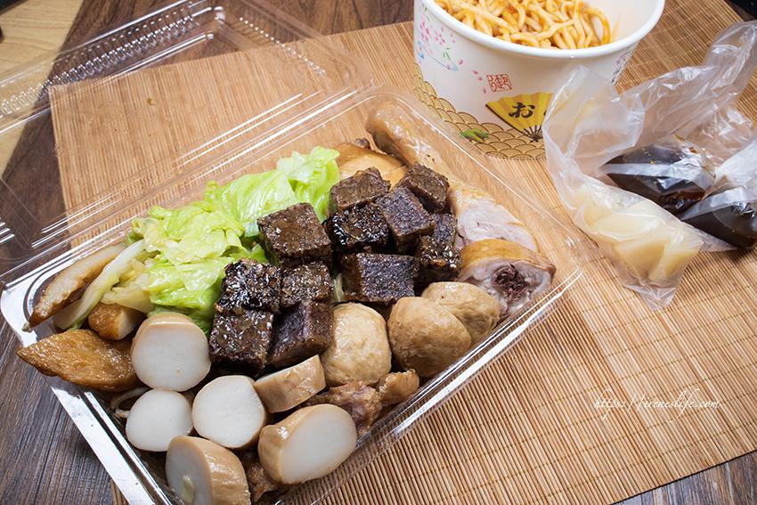 即時熱門文章:【三重】捷運三重國小站美食,三重滷味推薦,低調的美味冷滷味.陳阿喜滷味