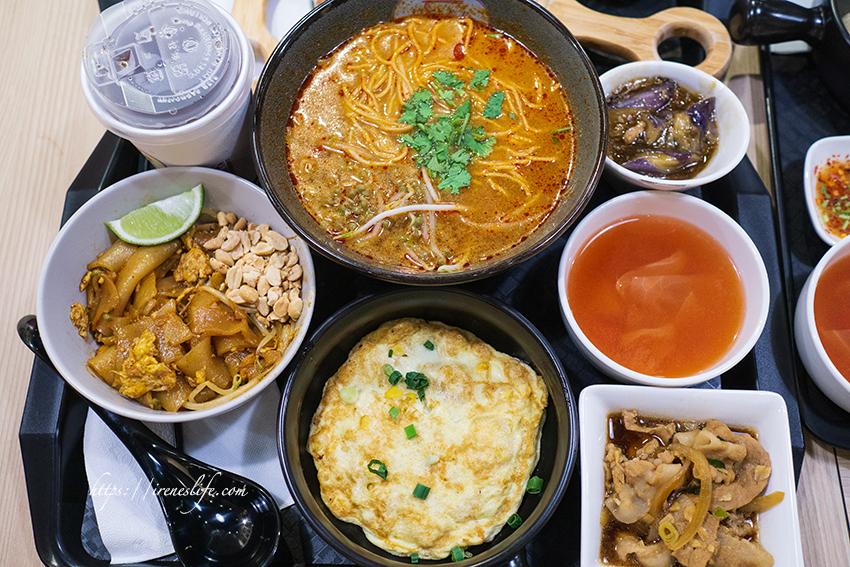 即時熱門文章:【三重】蘆洲家樂福美食,一個人就能吃的平價泰式料理,不用兩百就能擁有雙主菜!這味泰泰Mrs. Thai