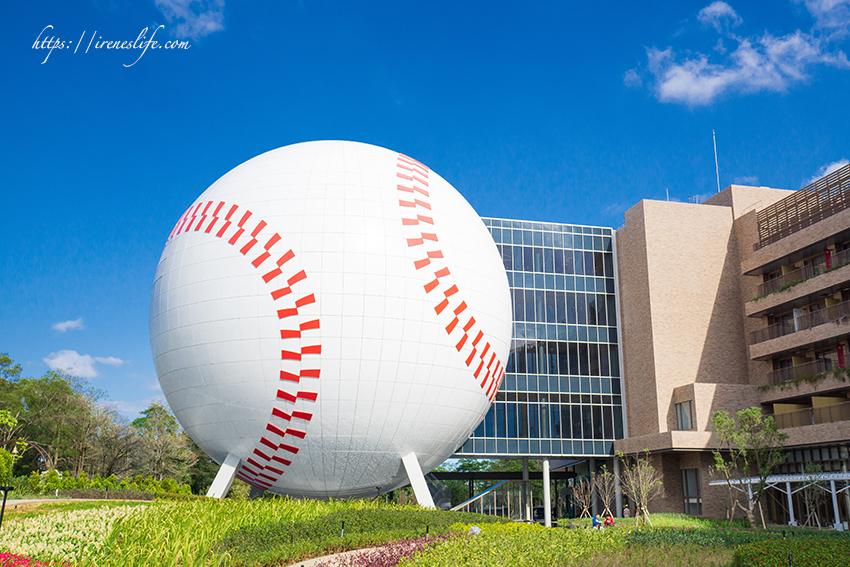 即時熱門文章:【桃園景點】龍潭新地標,巨型棒球超吸睛,史努比棒球場爆炸可愛又好拍,免費入場.棒球名人堂