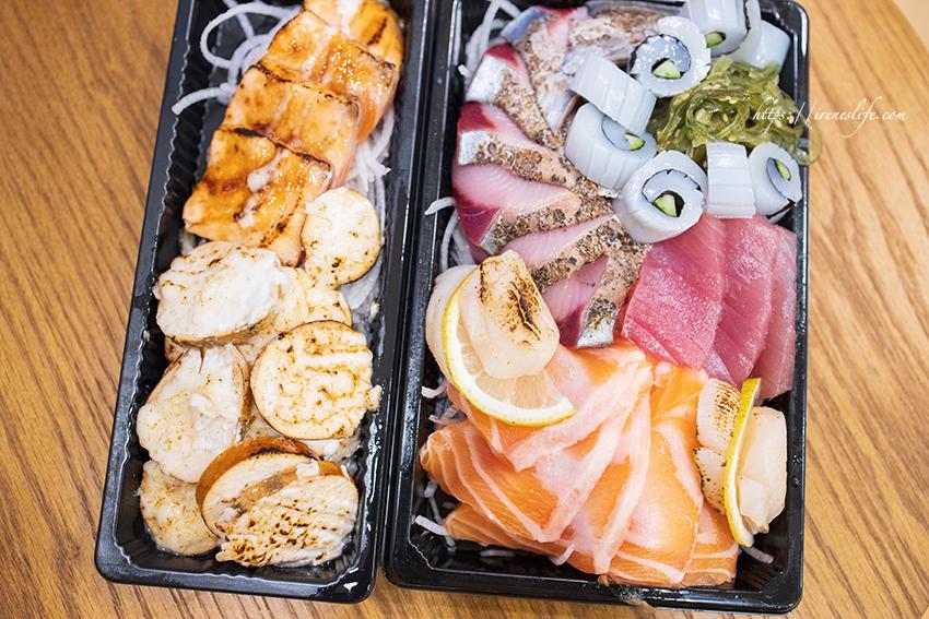 今日熱門文章:【三重】三重生魚片推薦,便宜好吃還可外送,客製化選擇,愛怎麼搭就怎麼拼.新鱻獲生魚片