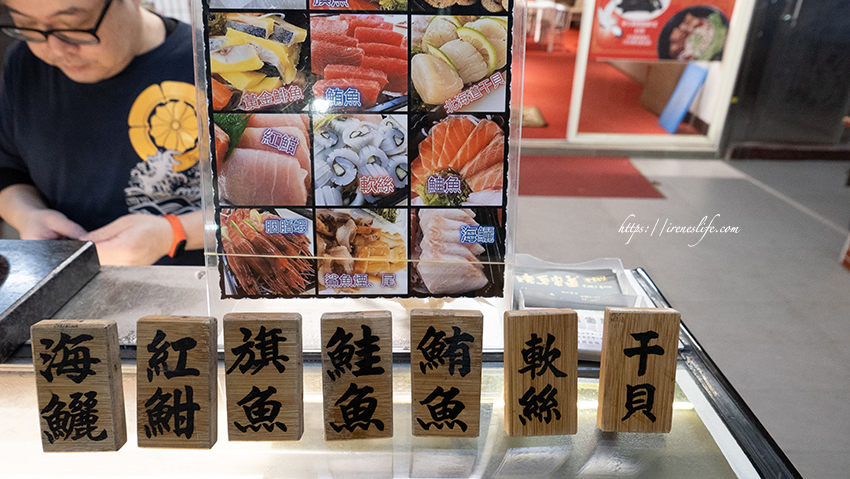 19.12.01-新鱻獲生魚片