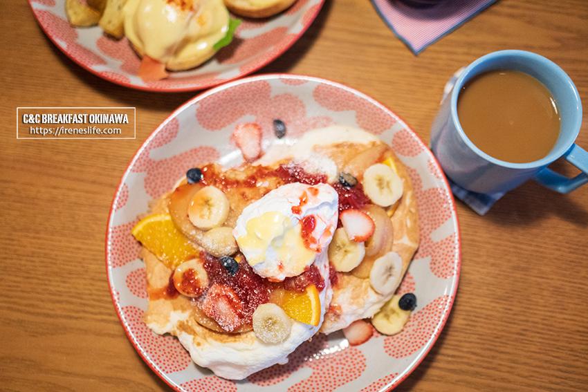 延伸閱讀:【沖繩早餐】國際通好吃早餐,排隊美食,必吃超柔軟舒芙蕾.C&C BREAKFAST OKINAWA