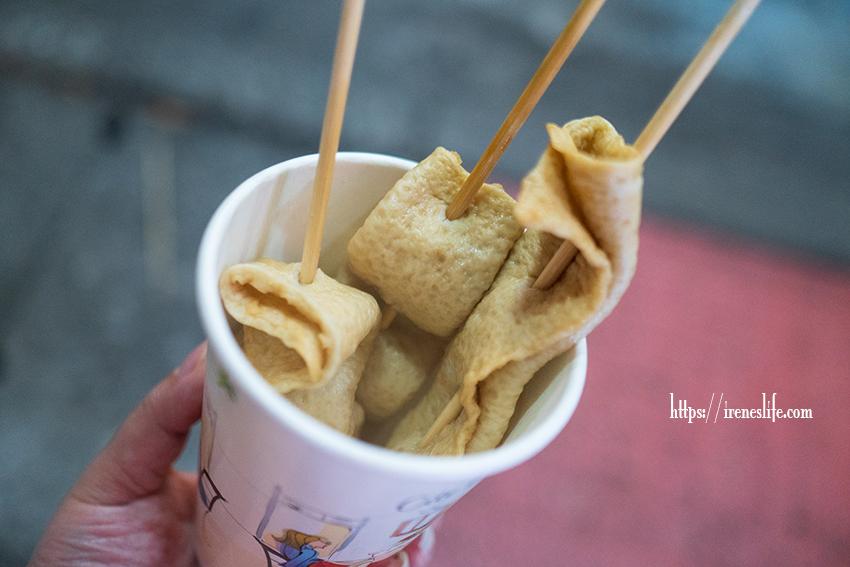 即時熱門文章:【三重】經典韓國小吃在三重也吃得到囉,路邊銅板價,韓國魚板、辣炒年糕、起司炒泡麵.韓國叔叔