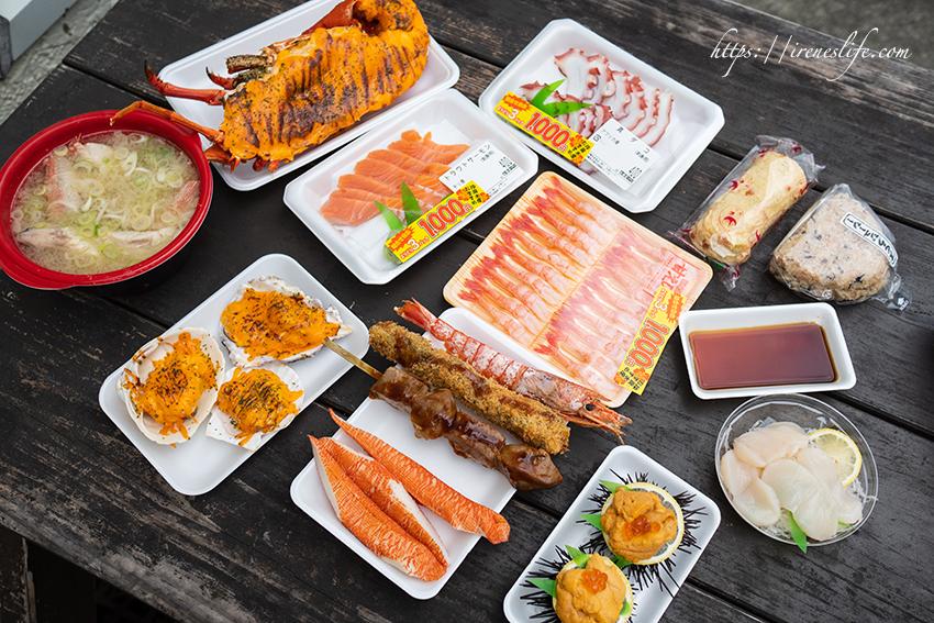 延伸閱讀:【沖繩美食】沖繩必來魚市場吃海鮮!龍蝦、生魚片、海膽、甜蝦,熟食也很多.糸満漁市場