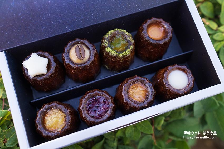 延伸閱讀:【沖繩美食】港川外人住宅必吃美食,ほうき星 可麗露,十種口味黑糖可麗露