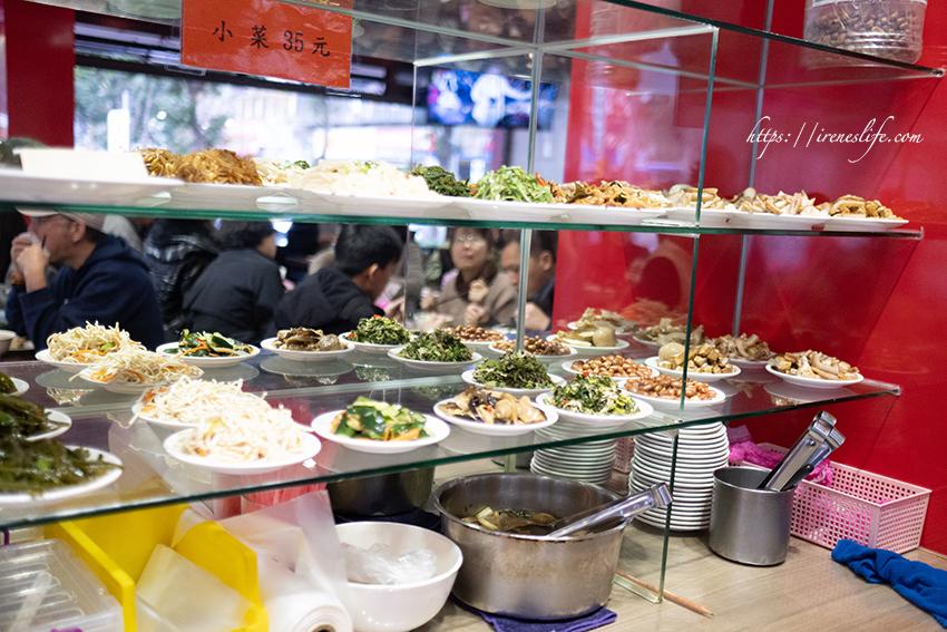 山東鹿家莊麵食館