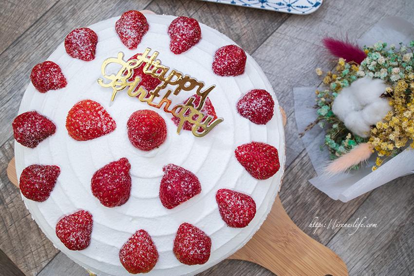 草莓波士頓