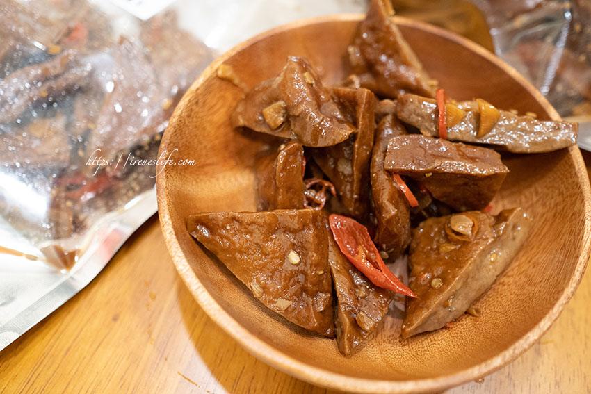 即時熱門文章:【三重】三重好吃滷豆干,蒜味十足、辣味夠勁,追劇時不來一包嗎?!香醇老滷豆干