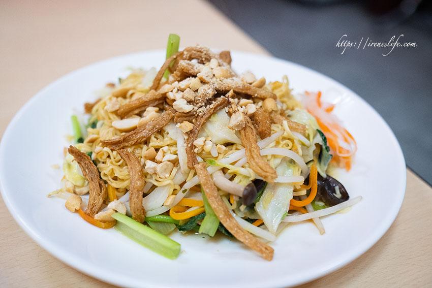 今日熱門文章:【三重】三重素食餐廳推薦,越南料理也有素食版,平價大份量,餐點選擇多.素越美食