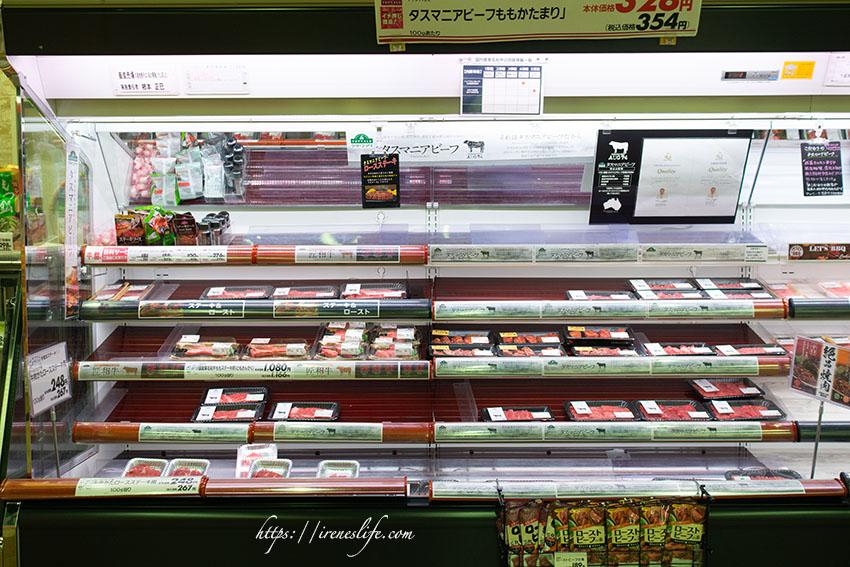永旺夢樂城岡山 - AEON超市