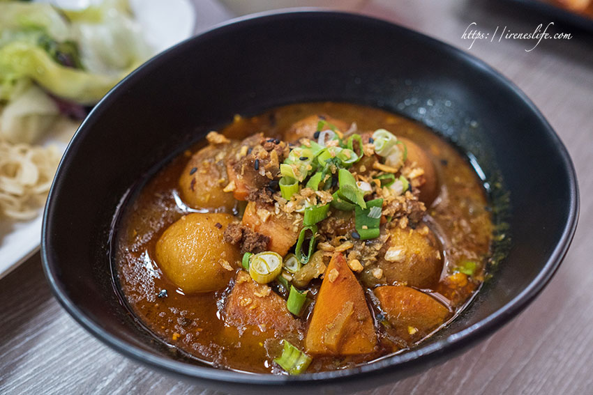 咖哩魚蛋麵