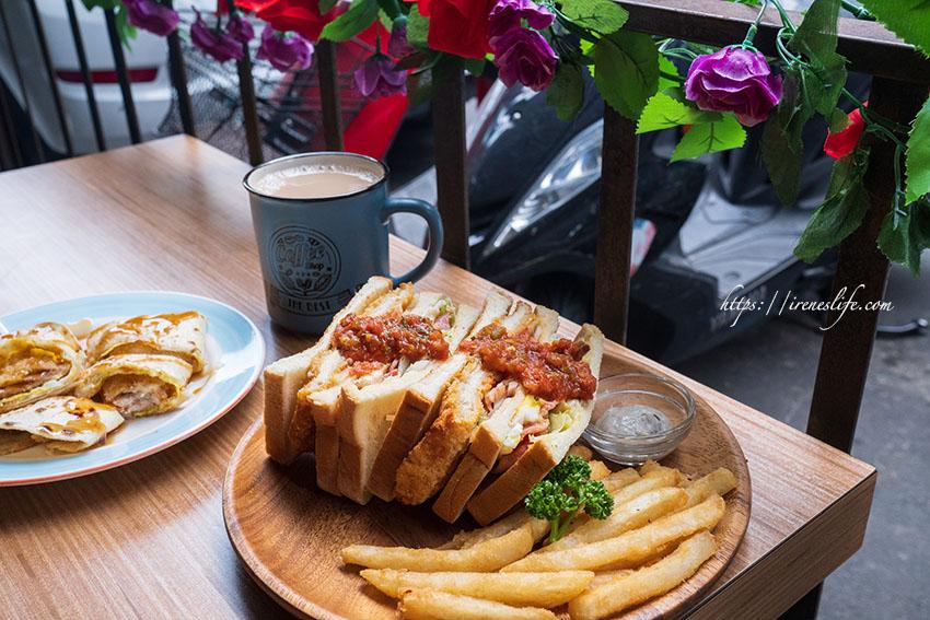 【三重】三重早午餐推薦,巷弄裡舒適美味的隱藏美食,超過100種餐點可選.Mr. Brunch 早午餐先生
